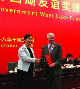 Philip Krein Zhejiang West Lake Friendship Award